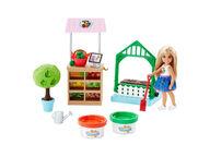 Barbie Chelsea Veggie Garden