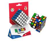 Rubikin kuutio Professor 5 x 5